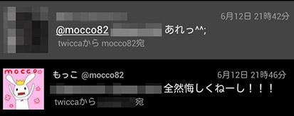 20130616-02.jpg