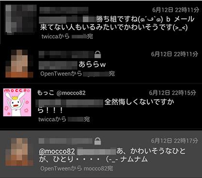20130616-03.jpg