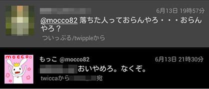 20130616-04.jpg
