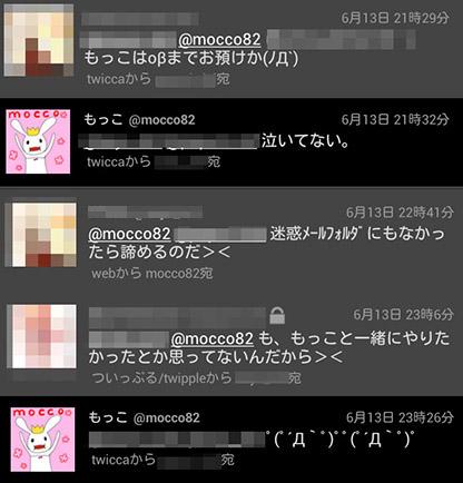 20130616-05-2.jpg