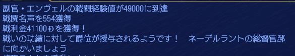 011413 042242
