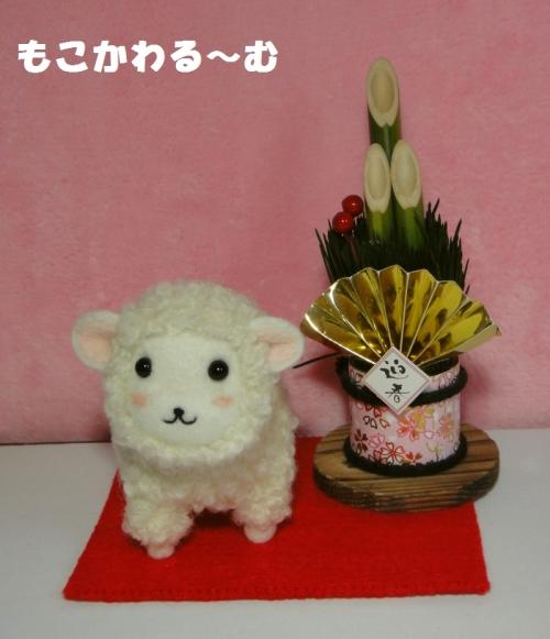 羊ちゃん大1