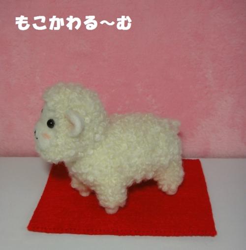 羊ちゃん大2