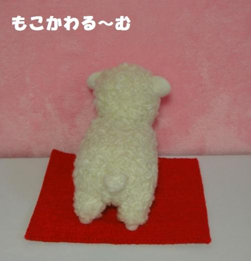 羊ちゃん大3