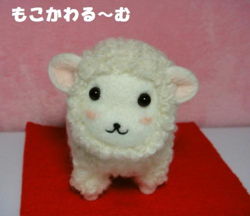 羊ちゃん大4