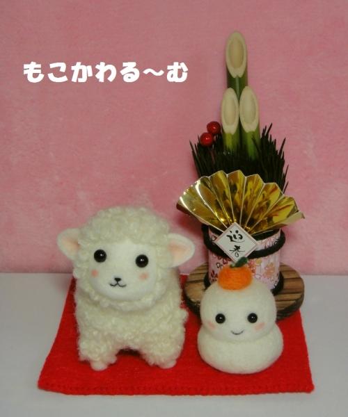羊ちゃん小1