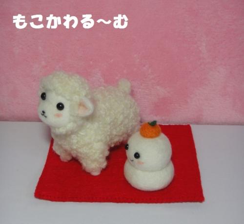 羊ちゃん小2