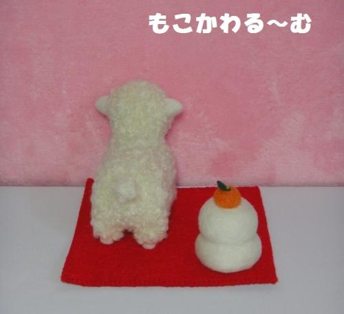 羊ちゃん小3