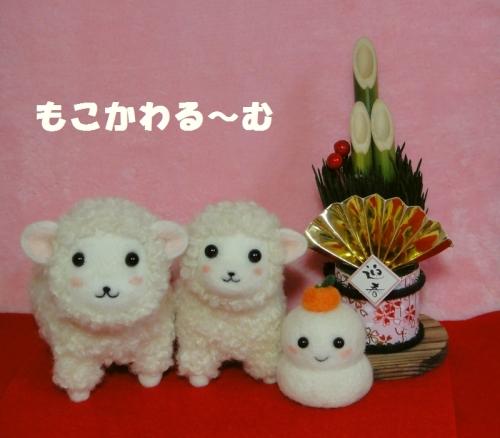羊ちゃん小6