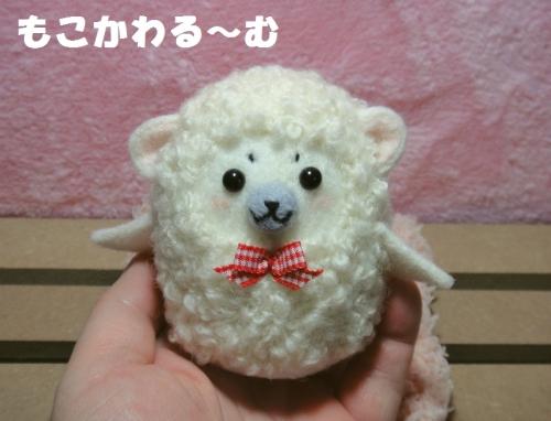 羊ごまちゃん5