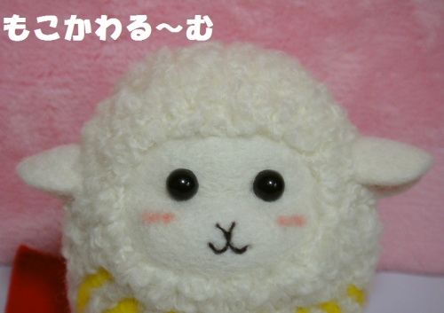 羊だるま大4