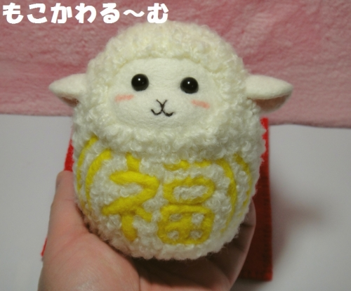 羊だるま大5