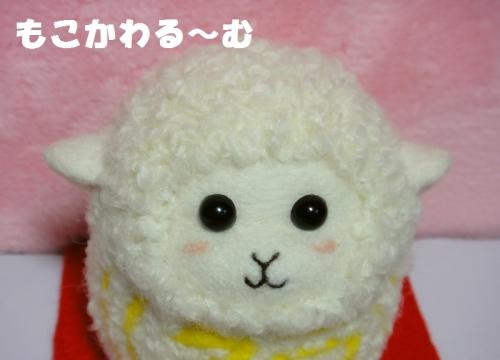 羊だるま中4