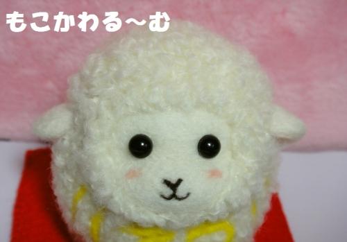 羊だるま小4