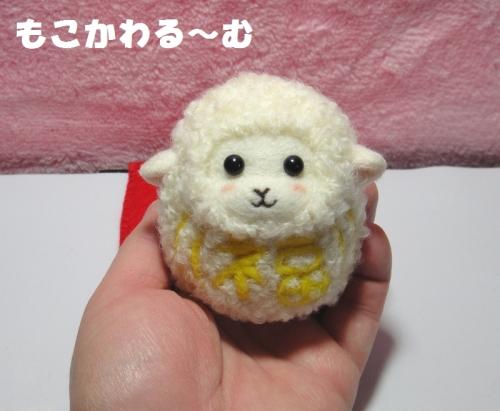 羊だるま小5