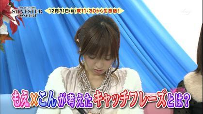 無題_2012-12-27mk