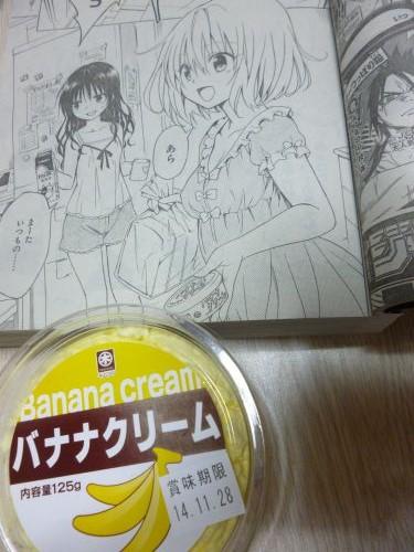 バナナクリームとモモちゃん