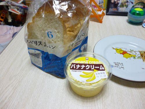 バナナクリームと食パン