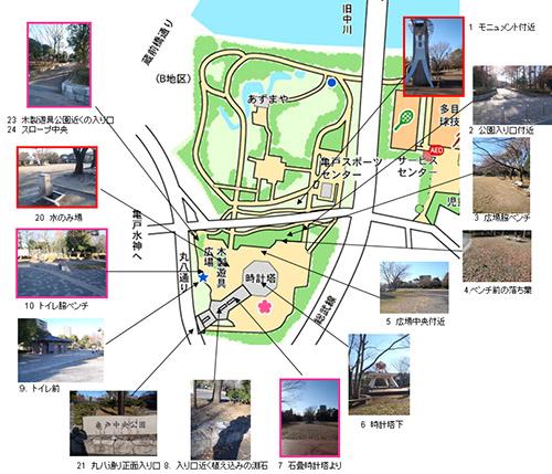 公園全体見取り図