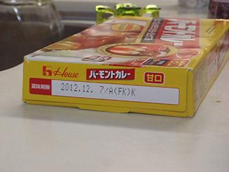 20121216_0144.jpg