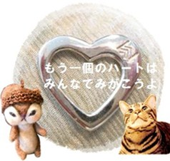 rishaatogoi1.jpg