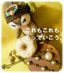 rissinjyu1.jpg