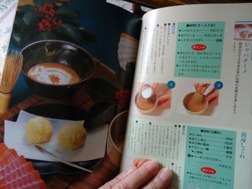kawatta-coffee-ne.jpg