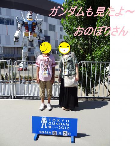 DSC00238_convert_20120819181220.jpg