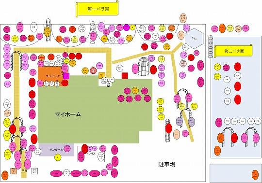 s-0216バラ図面20130204