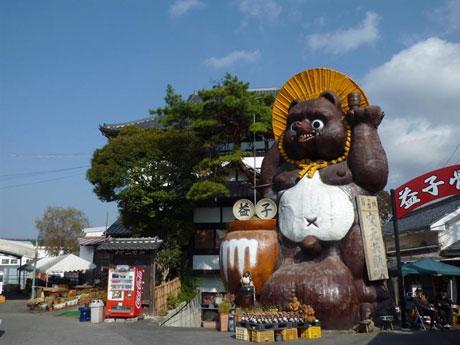 益子 さんぽ市