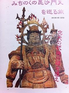 shiori_20120716214647.jpg