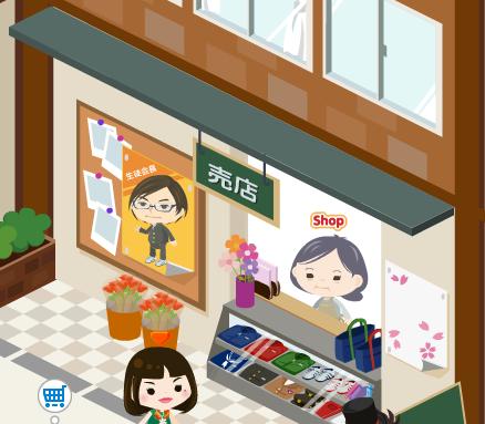 アメーバピグ 渋谷学園2♪-2