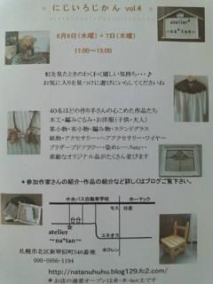 3_20120523042102.jpg