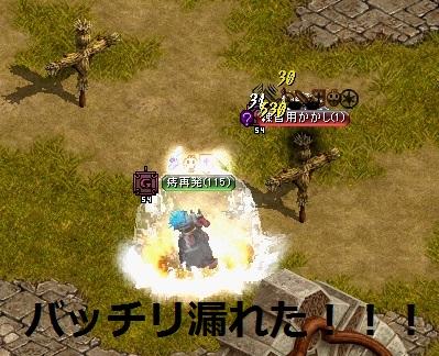 jijiji6