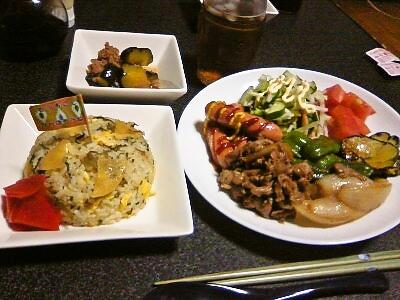 foodpic2486727.jpg