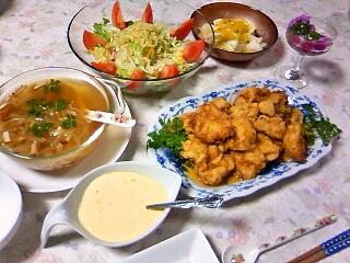 foodpic3035168.jpg