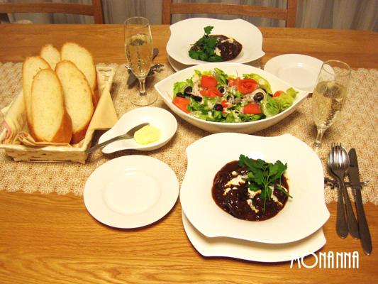 1.30(Wed) 夜ごはん・ビーフシチュー・スモークサーモンのシーザーサラダ・フランスパン