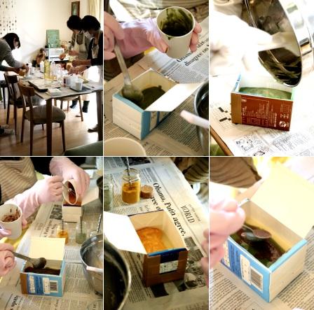 soaplesson20121207.jpg