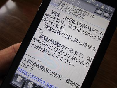s-IMG_0863.jpg