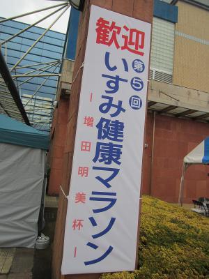 s-IMG_1050.jpg