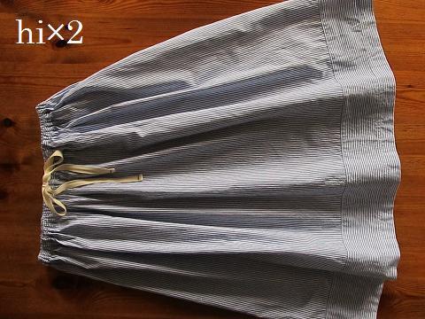 海のストライプのスカート。