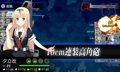 KanColle-140102-02311319.png