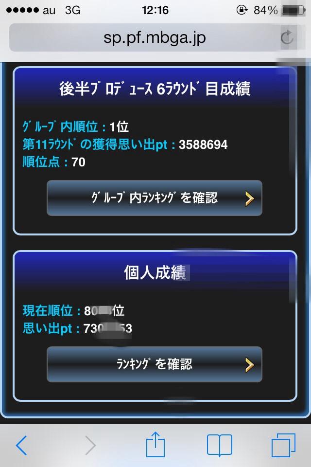 20131212002938826.jpg