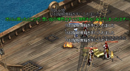 LinC0351.jpg