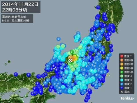 141122 長野で震度6弱