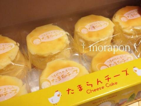 141130 たま卵チーズ-2