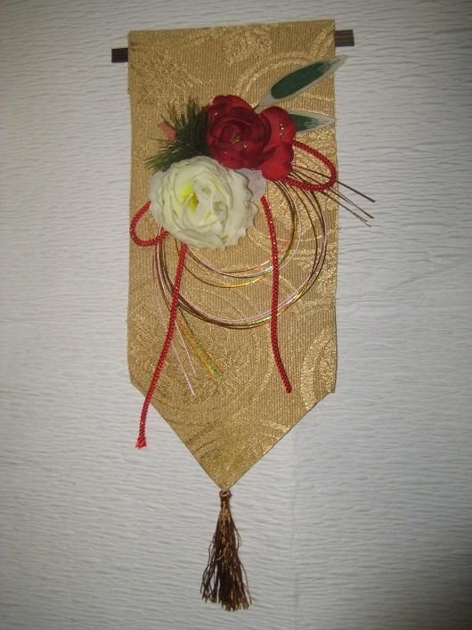 ミニタペ花