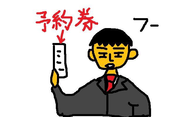 097_20120421080002.jpg