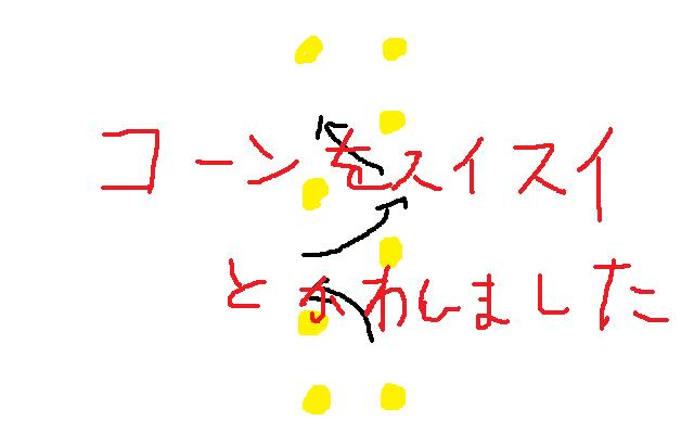 101_20120421075922.jpg