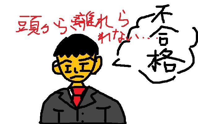 103_20120422081226.jpg